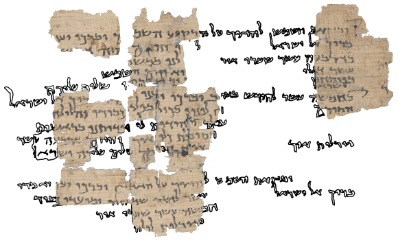 badly degraded papyrus scrolls